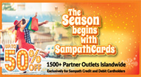 Seasonal Offers from Sampath Cards