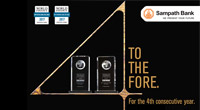 Sampath Bank recognized as best retail and commercial bank in Sri Lanka by World Finance
